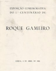 Roque Gameiro